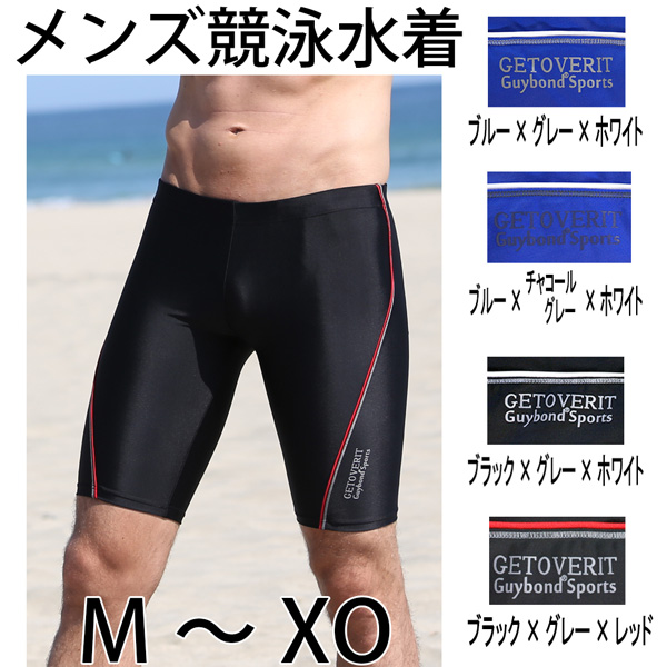 GUYBOND for the swimming race swimsuit men's deep-discount M/L/O/XO big size men exercise
