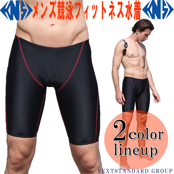 I write a review after arrival at swimming race swimsuit, swimming race half spats underwear fitness underwear for the swimsuit men exercise for the swimming race swimsuit men Lycra man swimming race! で special price!