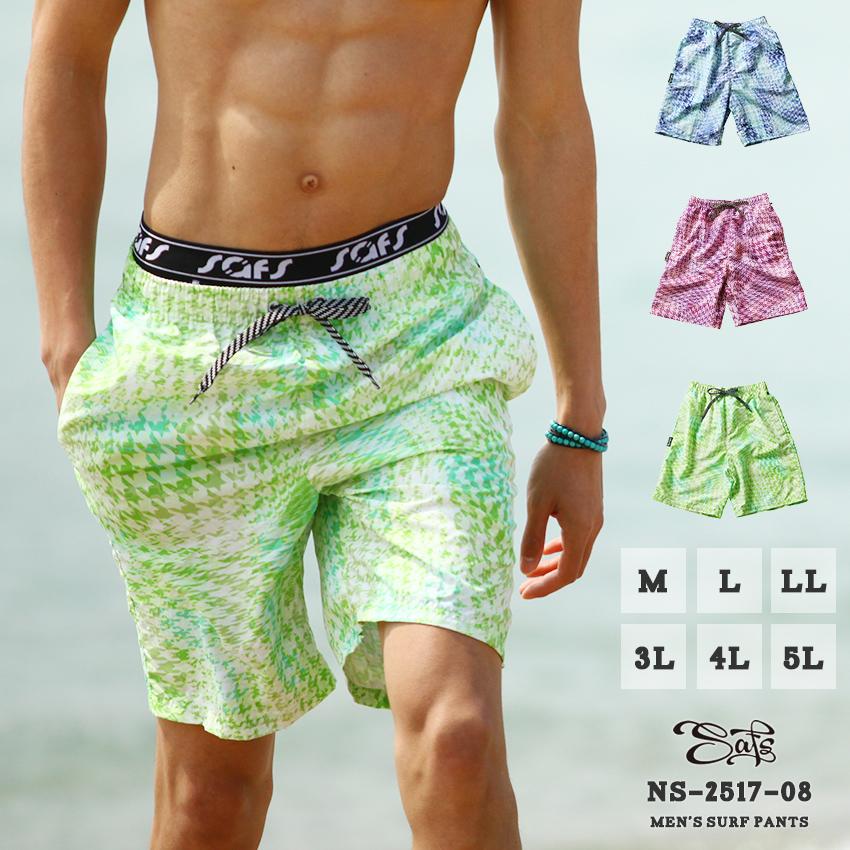 cff283ae26 Swim Trunk Swimwear Men's Surf pants Swim Shorts Sea Board Shorts amphibian  shorts Swimsuit Large Size ...