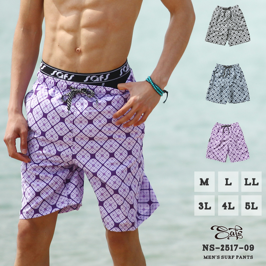 e2bc480333 Swim Trunk Swimwear Men's Surf pants Swim Shorts Sea Board Shorts amphibian shorts  Swimsuit Large Size ...