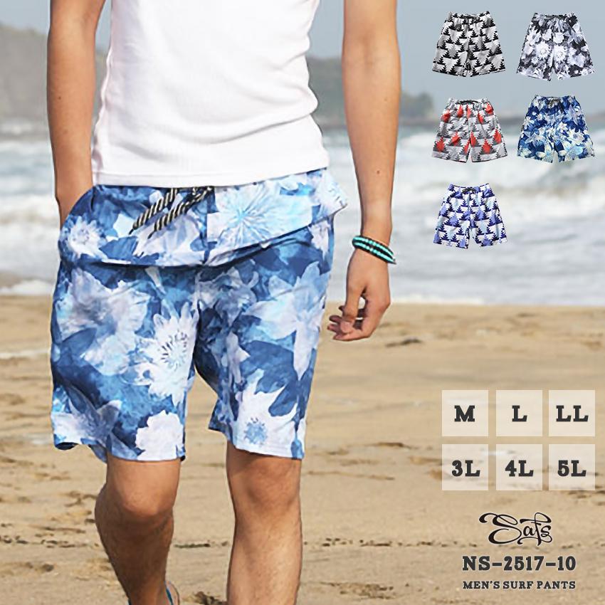f4d56fd29ed4 Swim Trunk Swimwear Men s Surf pants Swim Shorts Sea Board Shorts amphibian shorts  Swimsuit Large Size Black Navy Blue M L LL 3L 4L 5L