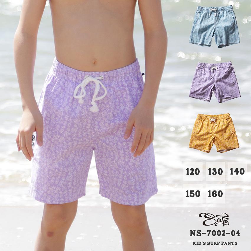 910e93ca Swim Trunk Swimwear boys kids Surf pants Swim Shorts Sea Board Shorts  floral design amphibian shorts ...