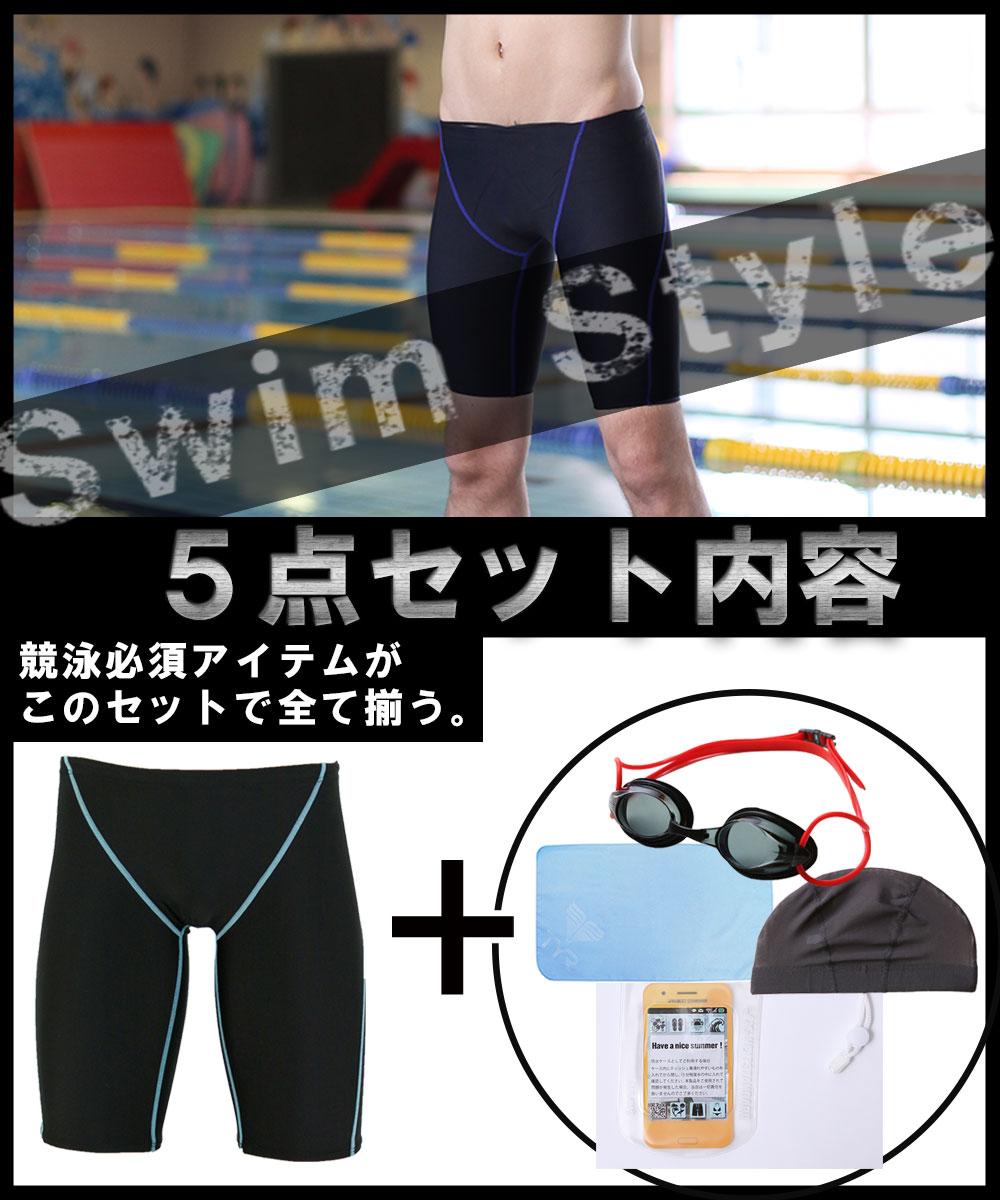 2015년 수영 경기 수영복 맨즈 주니어 남자 S/M/L/O 작은 사이즈・큰 사이즈 연습용 수영 경기 수영복 브랜드 프랙티스 기어