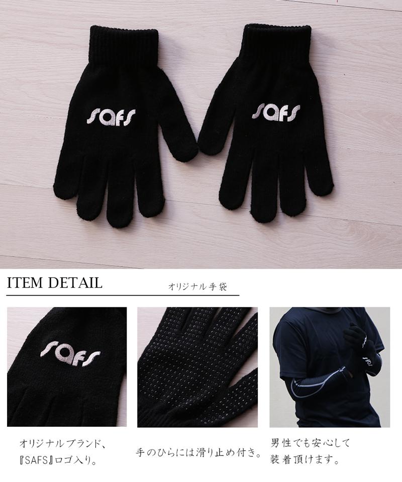 手袋 ネックウォーマー メンズ レディース スポーツ セット 卒業記念品 ギフト ns-19005-023