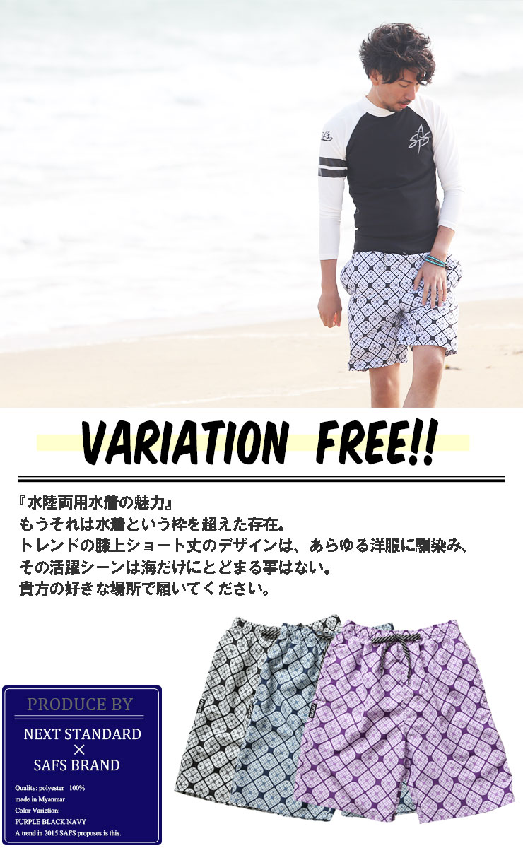 f474c018953 ... Swim Trunk Swimwear Men's Surf pants Swim Shorts Sea Board Shorts  amphibian shorts Swimsuit Large Size ...