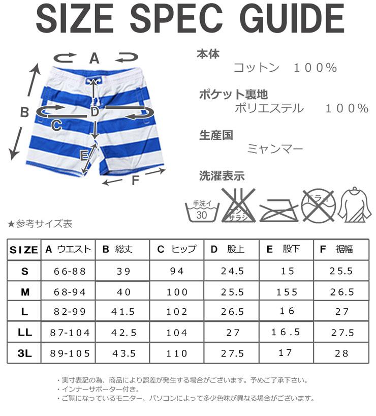 横条纹沙滩裤 冲浪裤 泳装 男装棉短裤 短裤