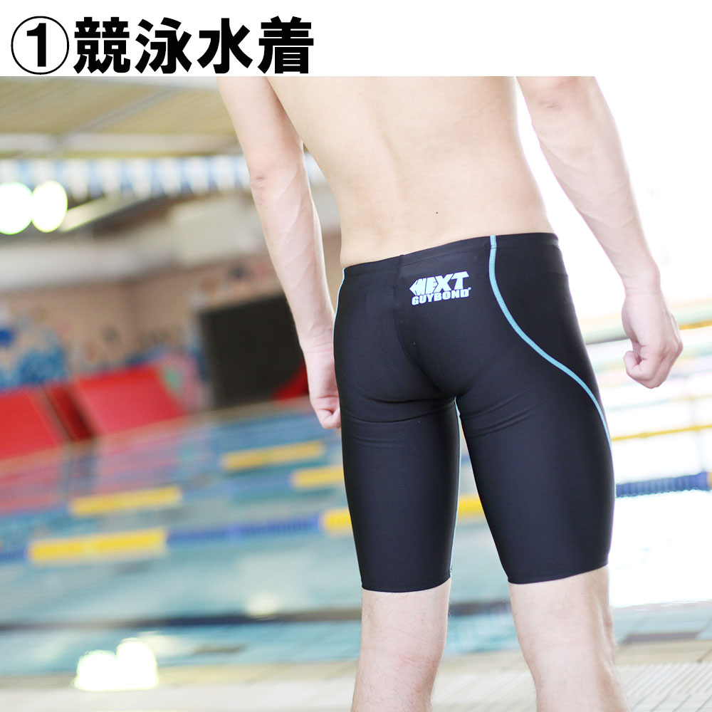 2015 swimming swimwear men's junior men's S/M/L/O small size, large size practice swimming swimwear brandopractisga