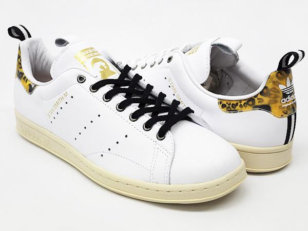 adidas stan smith kzk