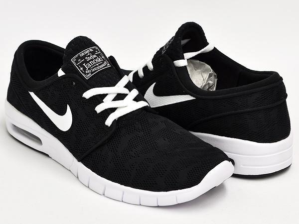 Janoski White Rakuten Max Gettry wereldwijde Nike Black markt Stefan qUnEUBvH