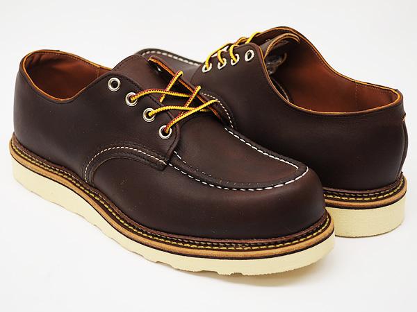 Size H Width Shoes