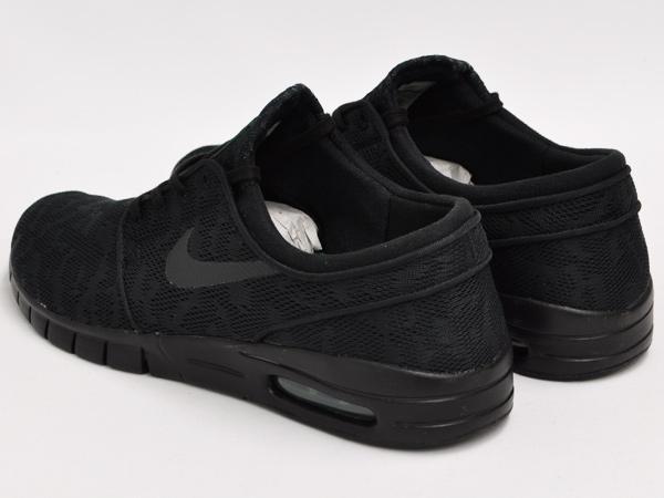 Nike Sb Janoski Max De L'armoire De Maille Noire Et De Pin hHTUzyD