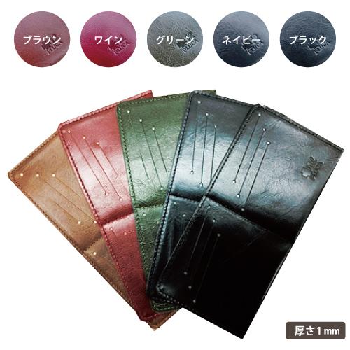 PLUCA5 横向きインナーカードケース 本革 選べる5カラー 財布の整理 12枚収納 レディース メンズ スリムカード入れ 薄型 極薄 20代 30代 40代 クリスマスプレゼント 男性向け 女性向け ギフトPT倍増
