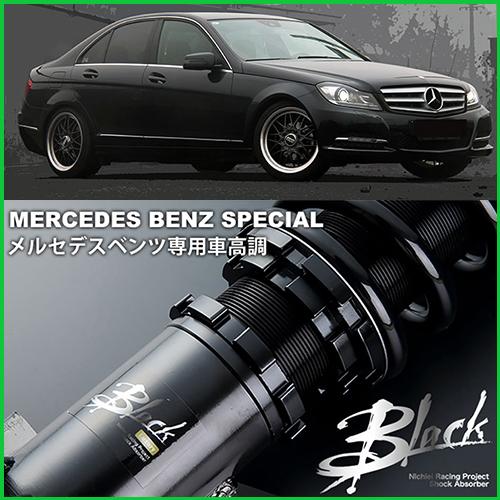 ベンツ車高調 MERCEDES-BENZ Eクラス W211 02-UP用車高調_ニチエイレーシング開発