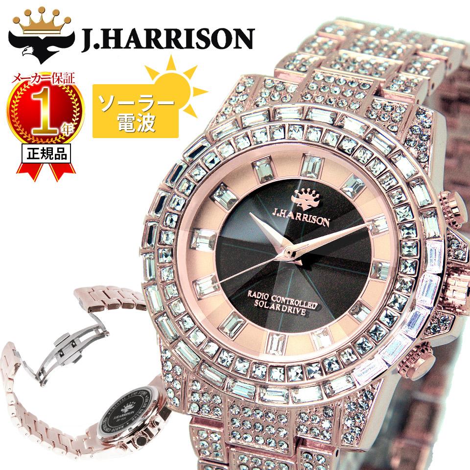 【正規代理店公認店舗】 ジョンハリソン J.HARRISON シャニングソーラー電波時計 JH-025PB 時計 腕時計 メンズ ブランド 【代引不可】
