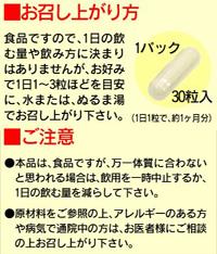 카로 블럭 スゴパワー 30 마리에서 6, 000 엔 (세금 포함) 이상의 쇼핑! 염가 세일 특가! 다이어트 보조 식품 다이어트 식품 백색 신장 배합 보충제 ファビノール 파 세 오 라 민 カロブロックスゴパワー