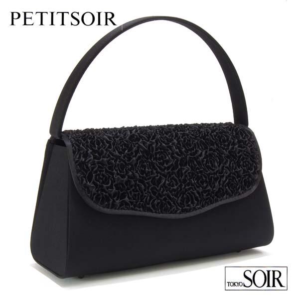 PETITSOIR(プチソワール)生地 ローズモチーフ かぶせフォーマルバッグ
