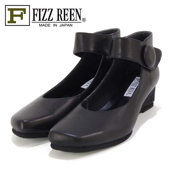 足首のベルトが大人っぽいです 大きなボタン飾りがアクセントになってますウエッジソールで歩きやすいです ブラックフォーマル 冠婚葬祭 リクルート 好評受付中 革 FIZZREEN ネックストラップ パンプス 新色 フィズリーン
