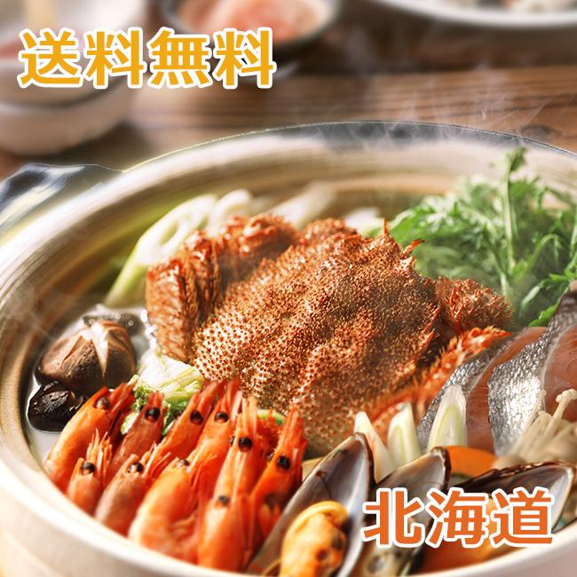 北海道毛蟹鍋(毛がに・鮭・海老・パーナ片貝・じゃが玉)【海鮮鍋】【味噌だれ】【産地直送】【北海道】