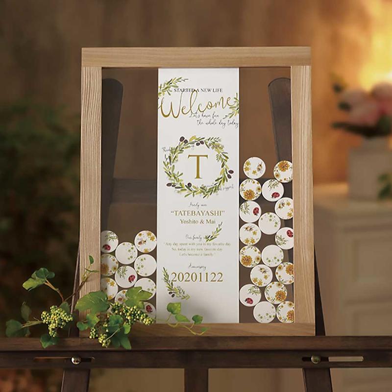ウェルカムドロップス承認ボード(プロヴァンス)55名様対応 結婚式 ウェディング 披露宴 ウェルカムボード 結婚証明書 ゲスト 名入れ[AI]