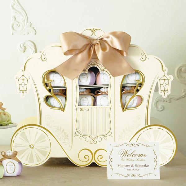 スイートボワチュール(クッキー) 48個セット プチギフト 結婚式 ウェディング 披露宴 名入れ オーダー お菓子 馬車 リボン