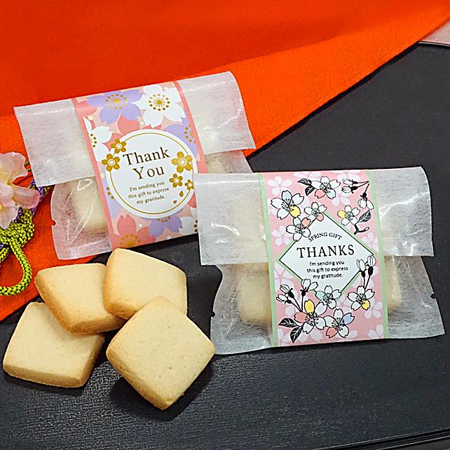 スプリング スクエアクッキー(2種アソート) 100個セット 桜 さくら 感謝 ありがとう 春 クッキー プチギフト 結婚式 ウェディング 披露宴 お菓子 企業 ばらまき パーティー[BW]