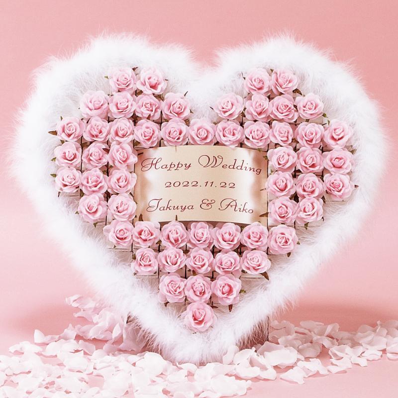 ハートファー ピンク 55個セット プチギフト 結婚式 ウェディング 披露宴 名入れ オーダー クランチチョコ ウェルカムボード[CO]