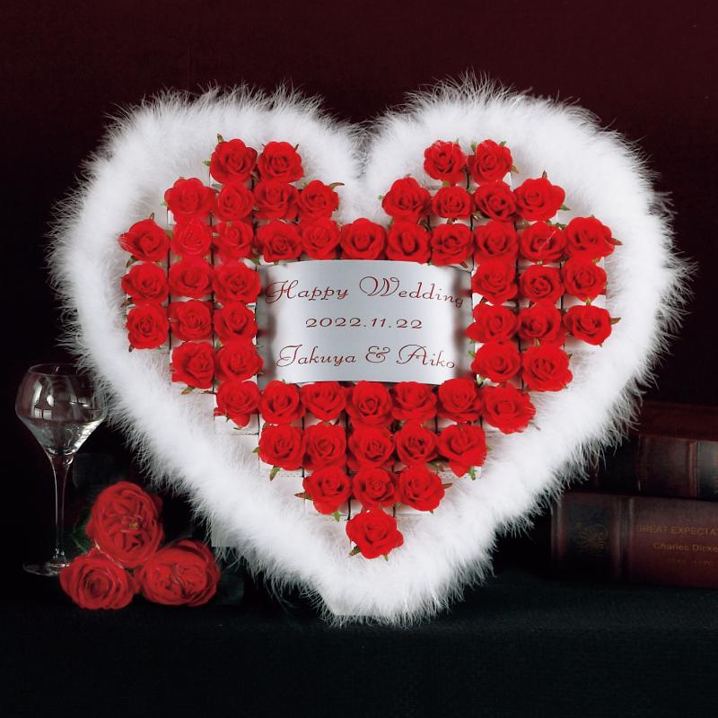 ハートファー レッド 55個セット プチギフト 結婚式 ウェディング 披露宴 名入れ オーダー クランチチョコ ウェルカムボード[CO]