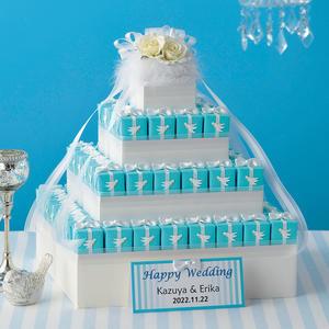 ハミングバード ブルー 60個セット プチギフト 結婚式 ウェディング 披露宴 名入れ オーダー パイ ウェルカムボード[CO]