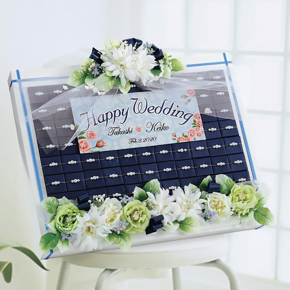 アクア・フローラル(ドラジェ) 56個セット プチギフト 結婚式 ウェディング 披露宴 名入れ オーダー お菓子