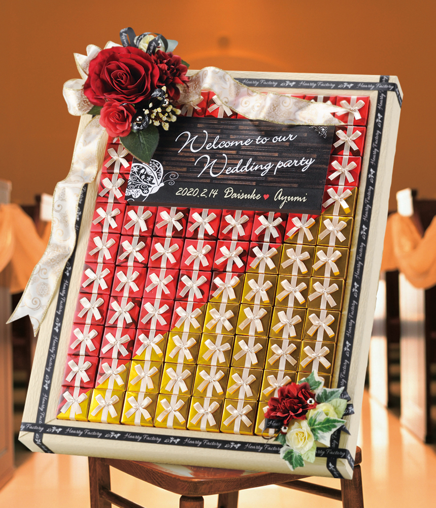 ブリリアント・ローゼ(ハートパイ) 68個セットプチギフト 結婚式 ウェディング 披露宴 名入れ オーダー お菓子