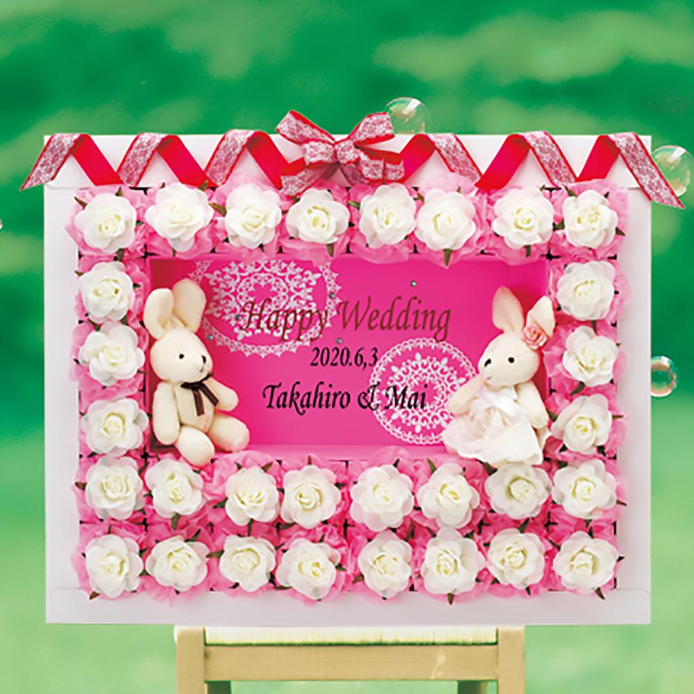 ハッピーラパン・ピンク(ホワイトストロベリーチョコ) 30個セット【10月~4月】 プチギフト 結婚式 ウェディング 披露宴 名入れ オーダー お菓子[HF]