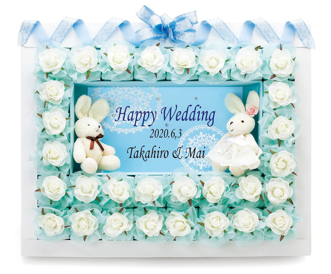 ハッピーラパン・ブルー(パイ&紅茶) 30個セット プチギフト 結婚式 ウェディング 披露宴 名入れ オーダー お菓子