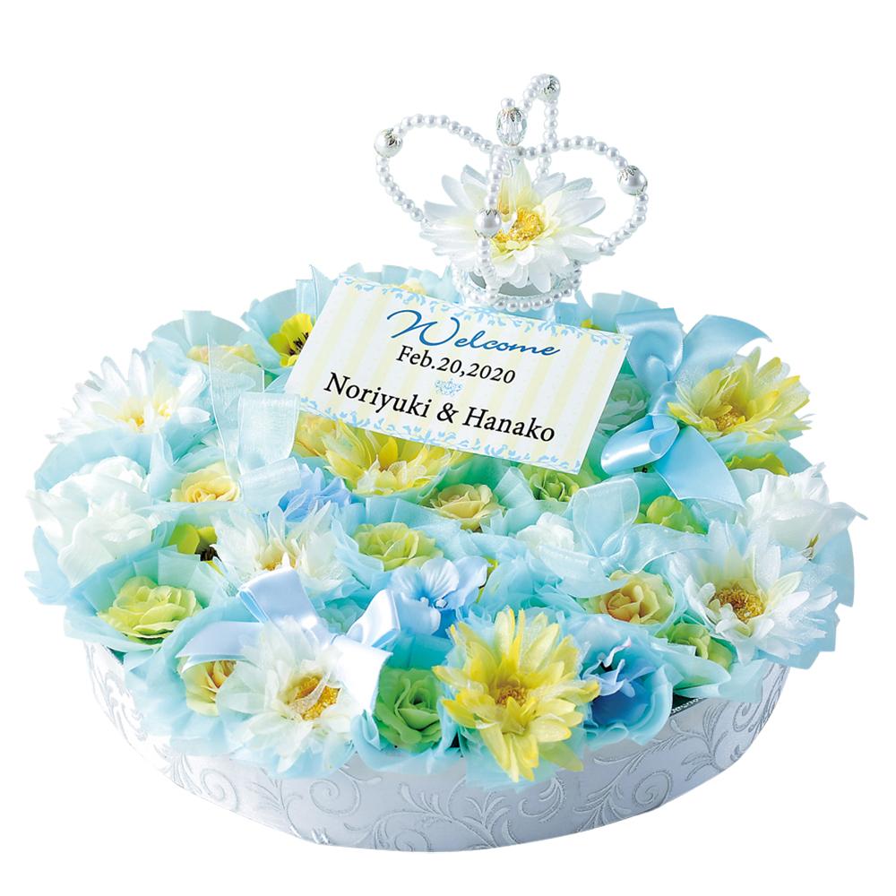 プリンセスストーリー 40個セット プチギフト 結婚式 ウェディング 披露宴 名入れ オーダー お菓子