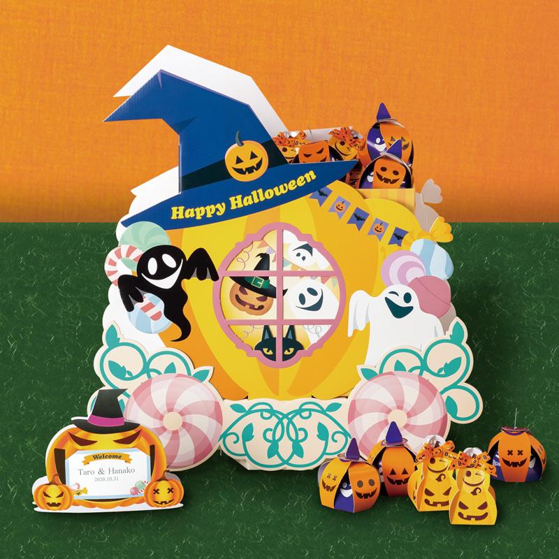 ハロウィンのかぼちゃ馬車36個セット プチギフト 結婚式 ウェディング 披露宴 名入れ オーダー お菓子[OG]