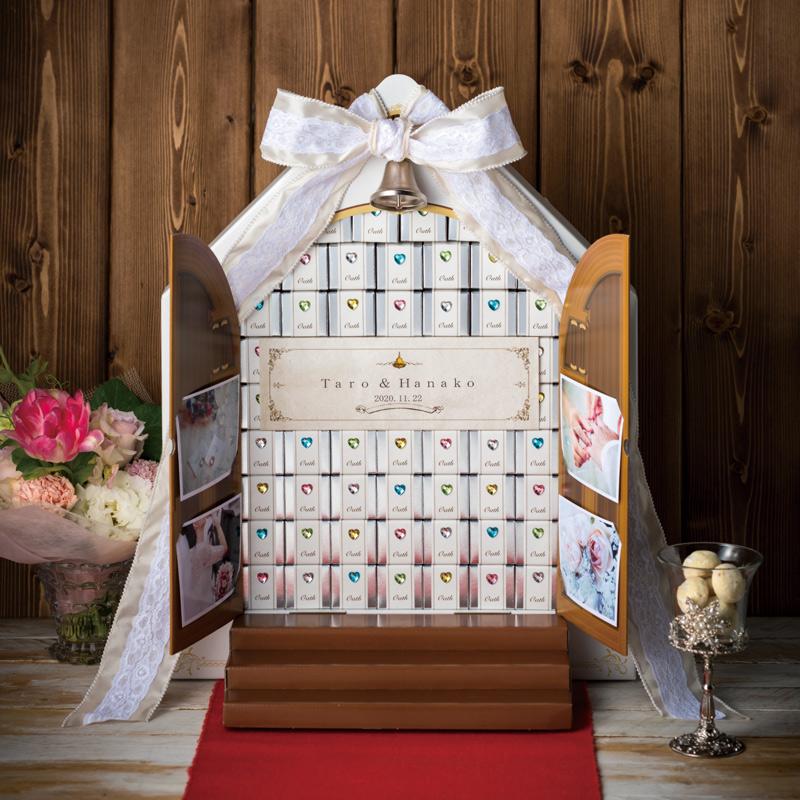 ウエディングベル~誓いの教会~A(60個セット) プチギフト 結婚式 ウェディング 披露宴 名入れ[OG]