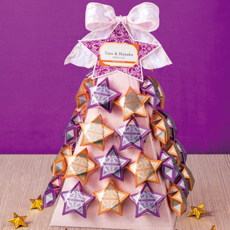 スパークリングスター 苺クランチ 43個セット クリスマス  プチギフト 結婚式 ウェディング 披露宴 名入れ オーダー お菓子