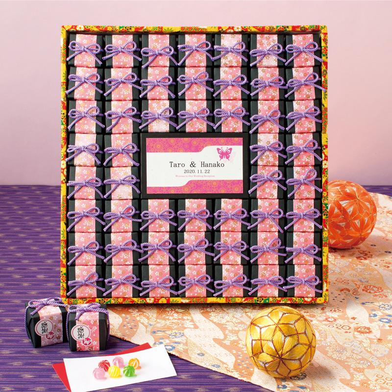 プチギフト 結婚式 お菓子 祝むすび てまりキャンディー50個セット ウェディング 披露宴 名入れ