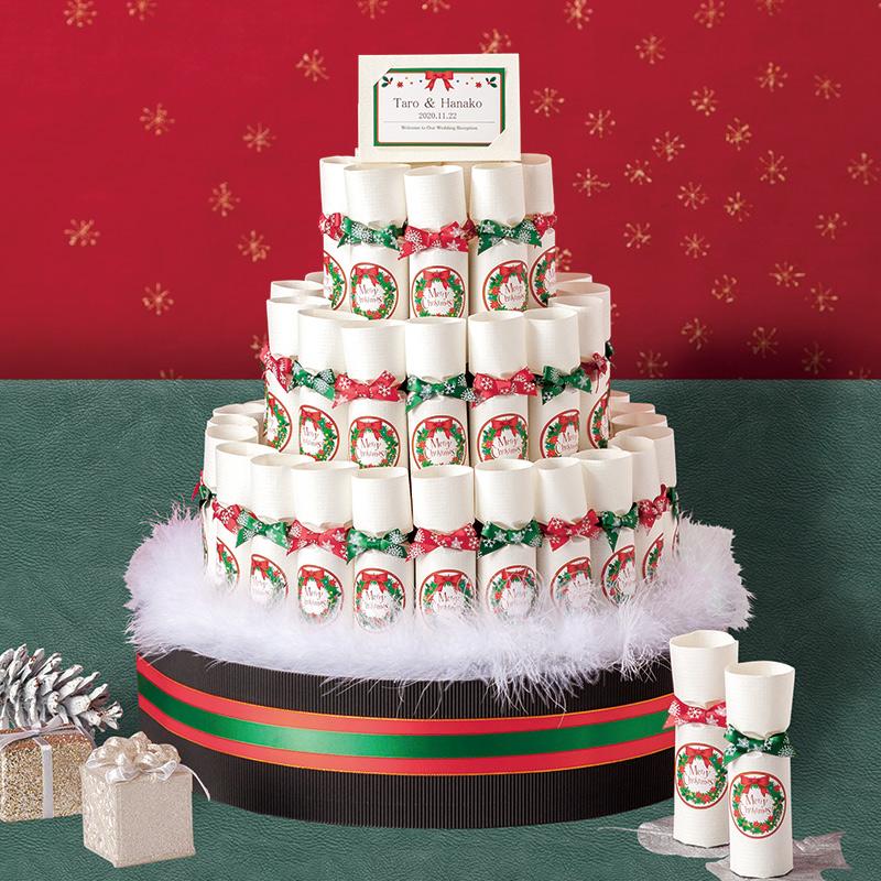 ホーリークリスマスタワー ダージリンティー 50個セット クリスマス プチギフト 結婚式 ウェディング 披露宴 名入れ オーダー 紅茶