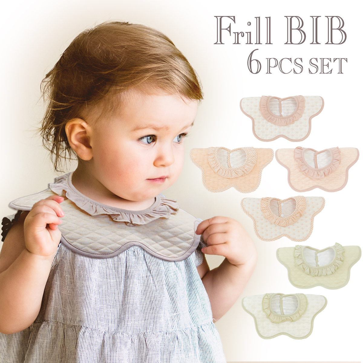 スタイ オンライン限定商品 40%OFFの激安セール おしゃれ 女の子 フリル スタイセット かわいい 赤ちゃん よだれかけ BMC ビブ 出産祝い bib. ギフト