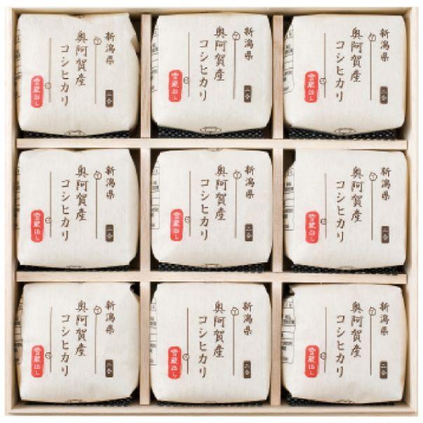 送料無料 【出産内祝い】 (名入れ) ≪女の子≫ 木箱入り 風呂敷包みお米ギフトカラー SK-70