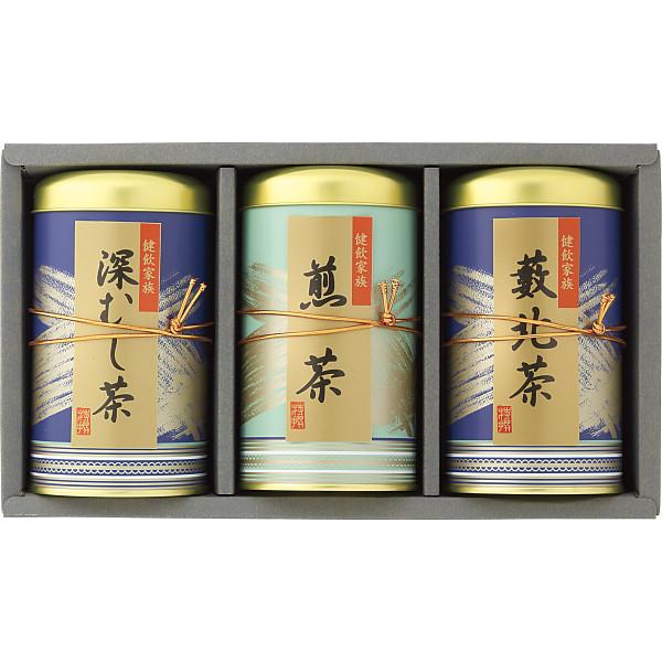 贈り物ならギフト専門店に任せて安心 訳あり品送料無料 商舗 静岡銘茶詰合せ SKY-30 ギフト お返し 内祝 プレゼント 御祝