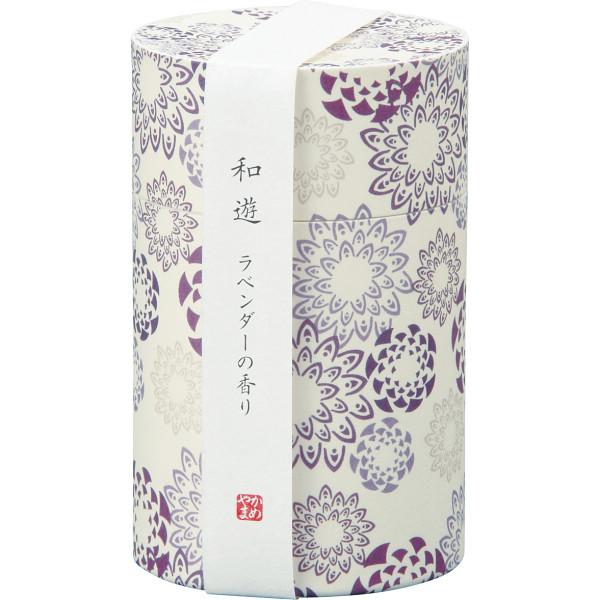 贈り物ならギフト専門店に任せて安心 カメヤマ 値引き 和遊 春の新作続々 香りのお線香 I20120102 筒箱 ラベンダーの香り