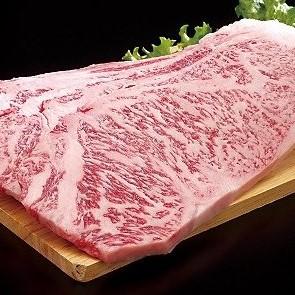 ふらの黒毛和牛 サーロインステーキ:ギフト北海道 店
