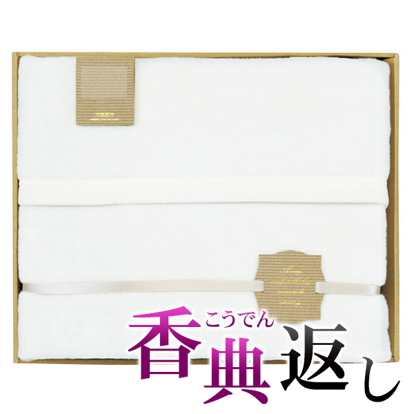 香典返し 30%OFF 京都西川 シルク毛布(毛羽部分)