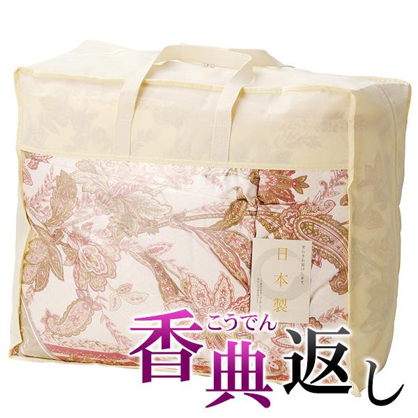 香典返し 30%OFF 日本製羽毛合い掛け布団1枚 ピンク