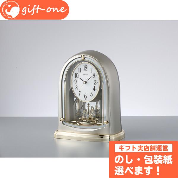 時計 メッセージカード ギフト おしゃれ SS セイコー 電波 お名入れカード お返し 電波置時計 おしゃれ プレゼント デジタル