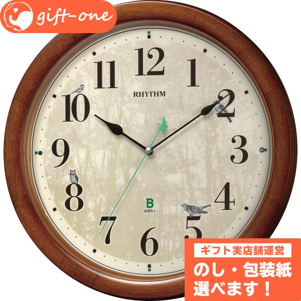 リズム 報時付木枠電波掛時計(全49種) 時計 デジタル おしゃれ 電波 ギフト おしゃれ お返し プレゼント お名入れカード メッセージカード SS