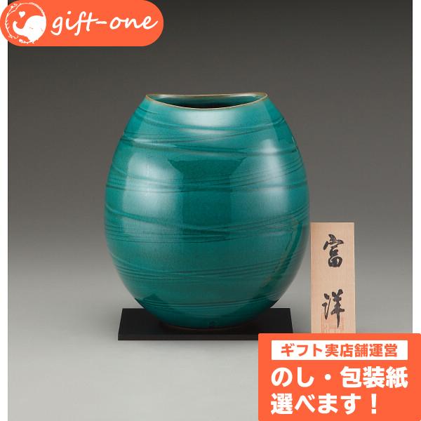 緑光彩 陶器 信楽焼 おしゃれ SS お名入れカード メッセージカード かわいい 花瓶 7号花瓶