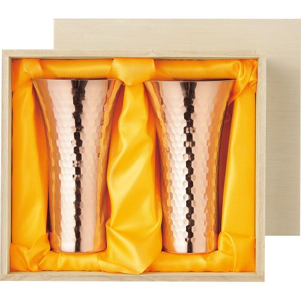 食楽工房 ペア純銅ビアカップ CNE-970