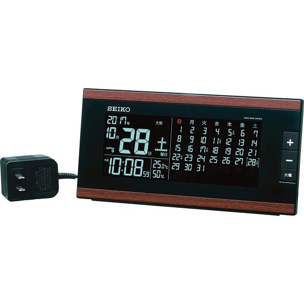 電波目覚まし時計(AC電源タイプ) DL212B